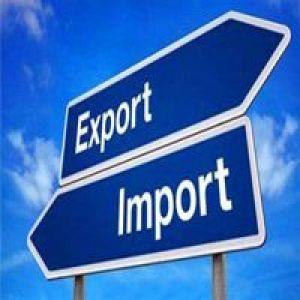 我司出口业务范围广泛,出口报关海运到门一站式!